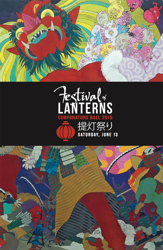 "Event Branding / Brochure (<a href=""/pdf/Festival-of-Lanterns-Program.pdf"" target=""_blank"">view pdf</a>)"